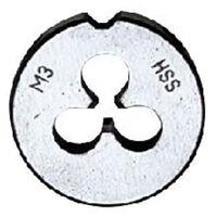 MAXICRAFT - Filière Ø 2,5 mm pas 0,45 mm